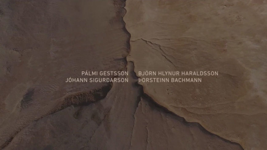 IMAGE: Still –brown plain with crack